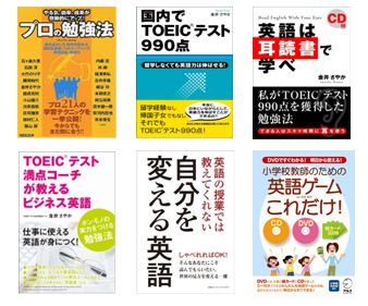 2011sabooks.jpg