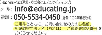 ※スパムメール防止のため、お手数ですがご自身で入力をお願いします