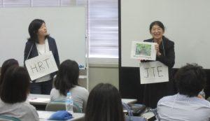 小学校英語の指導実演
