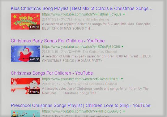 クリスマスの歌検索結果